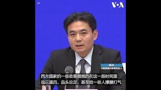 港澳办严厉警告称香港局势已触碰中国底线