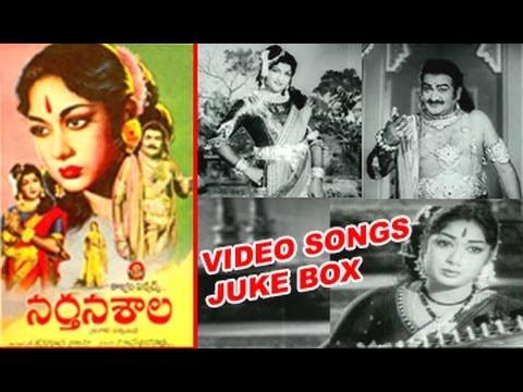 Download Narthanasala Video Songs Juke Box    NTR    Mahanati Savitri    SVR #TeluguOldSongs