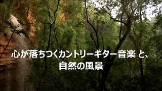 アイヲウタエ full 春奈るな 高音質