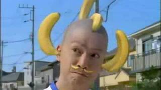 Japanese Banana Commercial