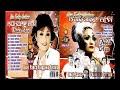 Diva Tarling Cerbonan Nunung Alvi Duet Panca Ponggawa  Album