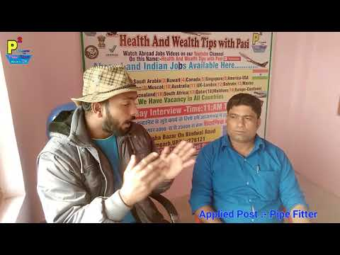 Offline Interview Interview For Abroad And Overseas Jobs CV Selection, From Azamgarh Office-Pasi