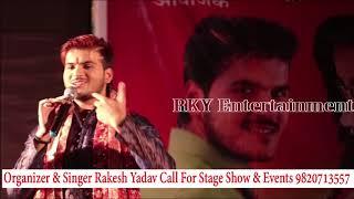 Pune Bhojpuri Super Star Night Program By Kallu Ji (Arvind Akela)