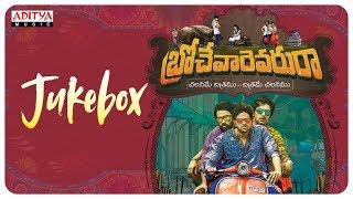 Brochevarevaru Ra Full Songs Jukebox | Sri Vishnu, Nivetha Thomas, Nivetha Pethuraj, Satya Dev