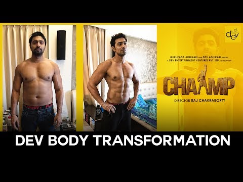 DEV Body Transformation | Chaamp | Releasing 23rd June, 2017