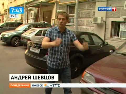 ТВ новости Воронежа. Последние видео новости онлайн