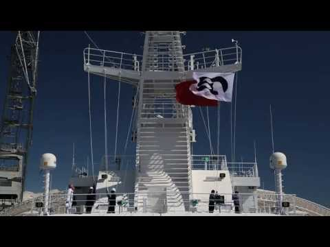 Changing of the Flag on the Royal Princess Cruise Ship | Princess Cruises