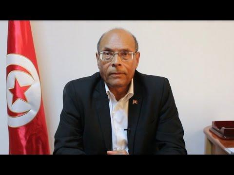 كلمة الدكتور محمد المنصف المرزوقي - مؤتمر الثوابت الفلسطيني