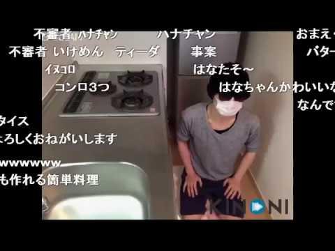 うんこちゃん『UNK'sキッチン』(コメント有り)【2014/08/12】