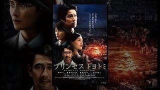 ベストセラー作家・万城目学の同名ベストセラーを映画化したファンタジ...