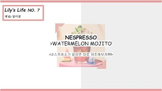 COOK WITH ME I NESPRESSO What …