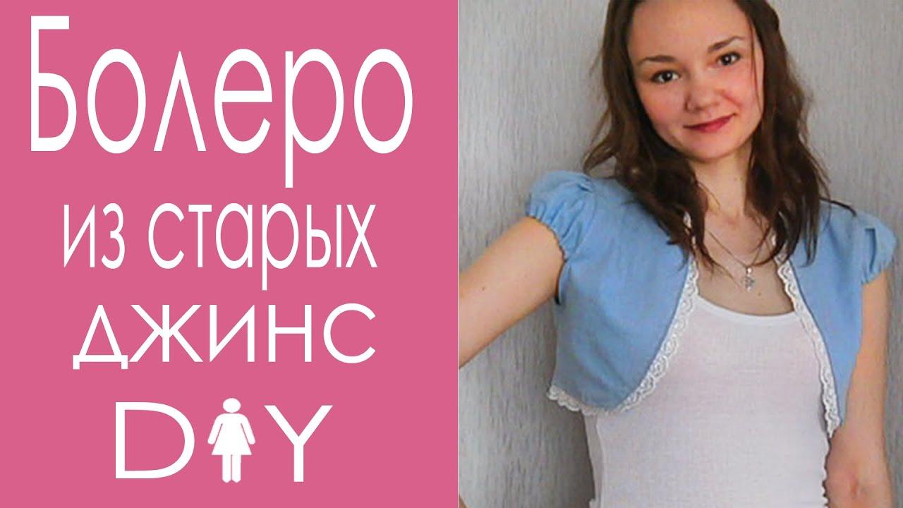 Вставить своё фото в поздравительную открытку 31