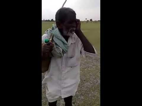 పాచి బూతులు Very funny old man pachi  bootulu   in telugu