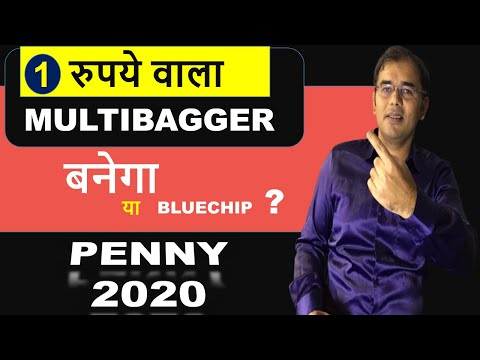 Penny Share – 2020 | multibagger penny stocks | best penny shares to buy now | top penny share