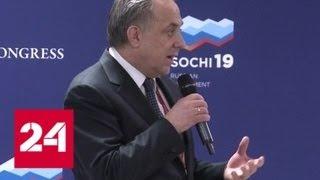 Смотреть видео Спортивный арбитраж снял с Виталия Мутко пожизненную дисквалификацию - Россия 24 онлайн