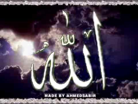 YE MOHAMMAD KI SHAAN HAI (SUNNI DARGAH MOHALLA,KARAD)