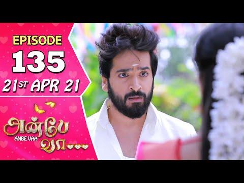 Anbe Vaa Serial | Episode 135 | 21st Apr 2021 | Virat | Delna Davis | Saregama TV Shows Tamil