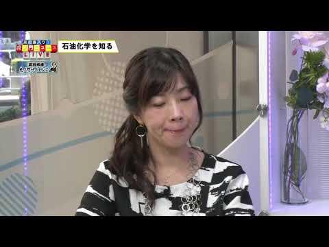 虎ノ門サイエンス(石油化学を知る) 2016 09 05