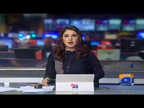Geo Bulletin - 09 PM - 05 May 2018