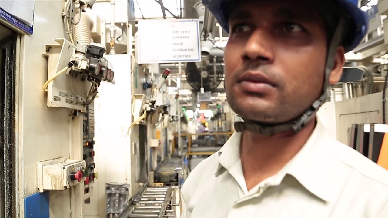 Maruti Machine Guarding