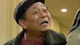 Истина Корейский сериал. Серия 5