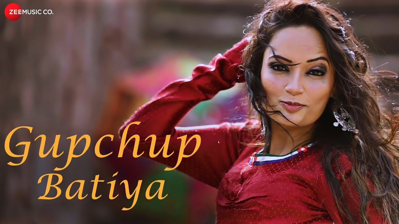 Gupchup बतियां - Official Music Video | Shuchita Vyas