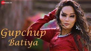 Gupchup Batiya by Shuchita Vyas Mp3 Song Download