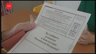 В крае продолжается голосование по поправкам