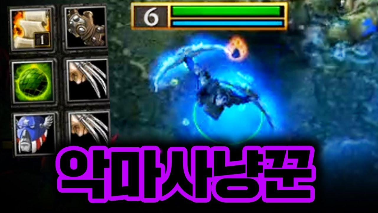 데몬 원영웅 선에서 정리 가능 - Sok 워크3 나이트엘프 래더 (Warcraft3 Night elf Ladder)