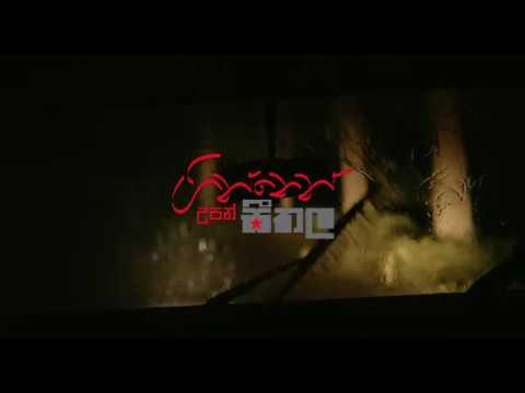 Download Ginnen Upan Seethala Official Trailer [sinhala]