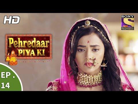 Pehredaar Piya Ki - पहरेदार पिया की - Ep 14 - 3rd August, 2017 thumbnail