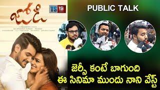 Jodi Movie Public Review & Rating Aadi Shraddha Srinath Viswanath Arigela TS19MEDIA