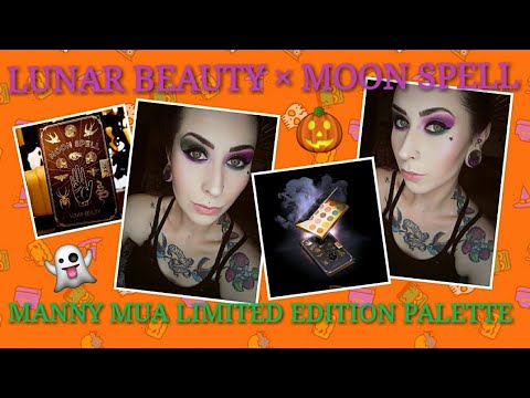LUNAR BEAUTY Moon Spell Palette by Manny MUA GRWM thumbnail