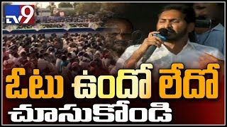 Check your status in voter list, says jagan- TV9