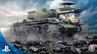 WoT Console. Обновление ветки СССР - КВ-85
