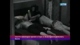 Сара Окс. Секс втроем. канал ДТВ(, 2012-04-03T22:52:08.000Z)