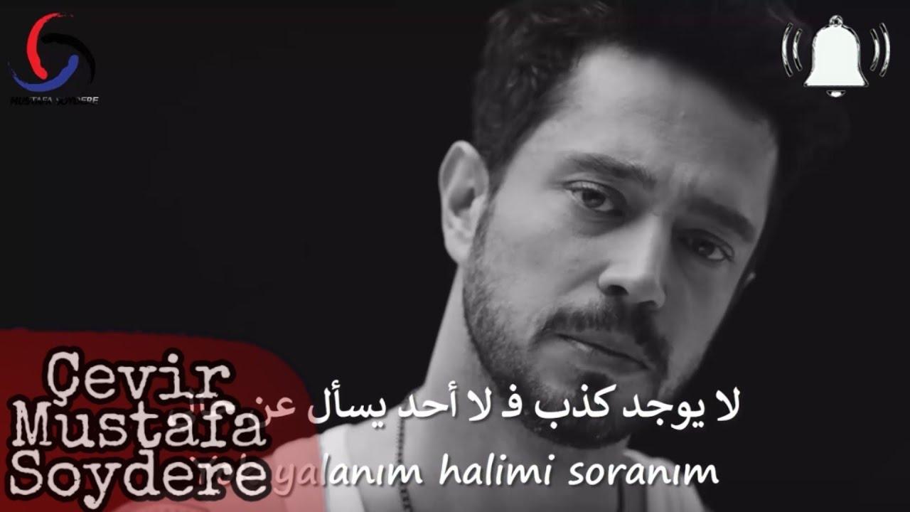 مراد بوز - جزء من الروح مترجمة للعربية Murat Boz - Can Kenarım - YouTube