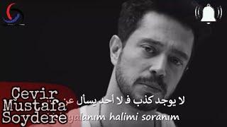 -                                                    Murat Boz - Can Kenarim Resimi