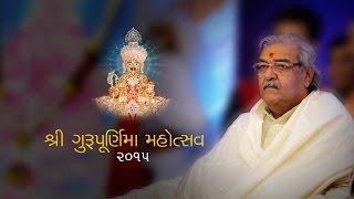 Gurupurnima Mahotsav