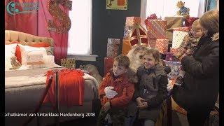 De schatkamer van Sinterklaas Hardenberg 2018