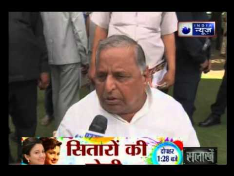 Mulayam Singh Yadav celebrates Holi at Saifai; speaks to India News about 2017 Assembly polls in UP