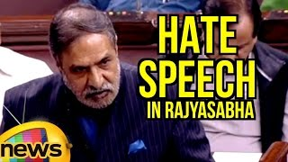 Anand Sharma Hate Speech In Rajya Sabha Highlights | Blames PM Modi Decision | Mango News