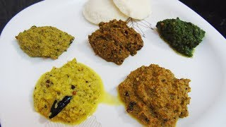 Chutney Recipes - Vallarai Keerai Chutney - Thuthuvalai Chutney - Ridge Gourd Peel Chutney