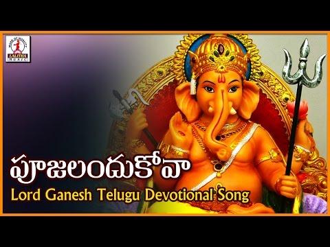 lord-ganesh-devotional-folk-songs-|-pujalandukova-kailasa-telugu-bhakti-song