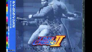 13. Rumbling of the Earth [Time Crisis II - Arcade Soundtrack 016]