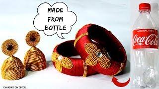 प्लास्टिक बोतल से बनाए सुंदर गहने।।  Beautiful Bangle & Earring From Plastic Bottle and Clay   