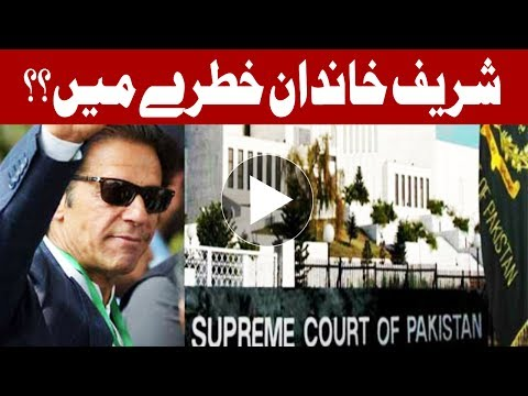 Imran Khan will not visit SC for Panama Case verdict - Headlines - 10:00 AM - 28 July 2017
