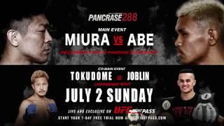 UFC Fightpass PANCRASE288* promo