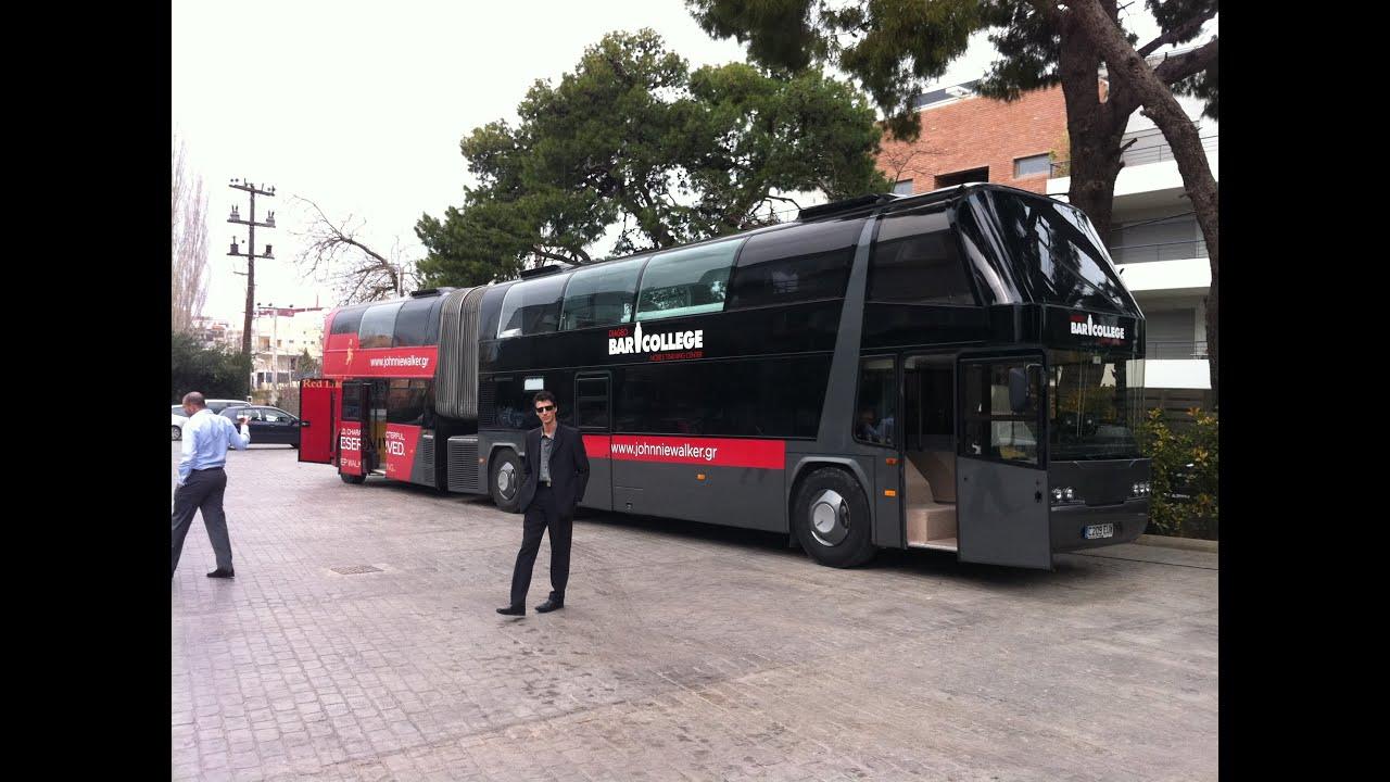 Neoplan Skyliner Bus - YouTube