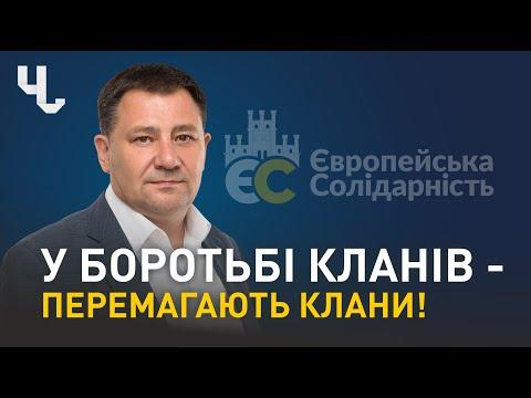 Чернівці LIVE: Звернення Василя Максимюка до чернівецької громади